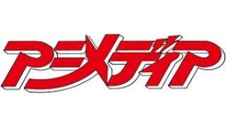 【編集部ブログ】アニメディア10月号と荒川ちかちゃんが遊びに来た話