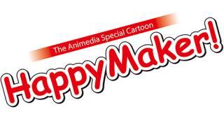【マンガ】HappyMaker!2 (1)