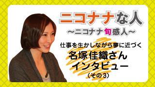 「チャンネル会員限定プレゼントキャンペーン!」当選者発表! vol.7(12月15日)
