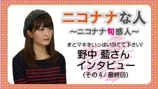 本音トーク炸裂!!「大崎一万発の本音で話せや!!」vol.19(1月26日)