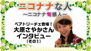 絶賛開催中!!「アンケートdeサイン入りQUOカード」プレゼントキャンペーン!! vol.21(2月2日)