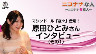 絶賛開催中!!「メーカーグッズプレゼントキャンペーン」でレアグッズをゲット!!! vol.29(3月2日)