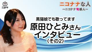 今夜ラスト!!「メーカーグッズプレゼントキャンペーン」に今すぐ応募!!! vol.31(3月9日)