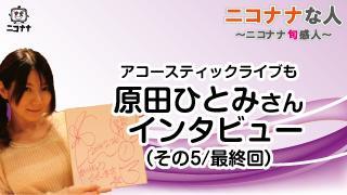 4月1日から応募開始!会員限定「クイズdeパチンコ&パチスログッズGET!!」 vol.37(3月30日)