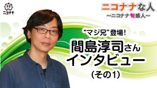 最新機種が導入前に…!?「パチスロMAX打っ!」で「パチスロ モンキーターンⅡ」が…!! vol.39(4月6日)