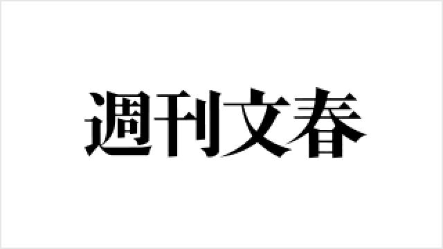 "THIS WEEK【芸能】嵐・相葉雅紀は「月9」の救世主か""おくりびと""か"