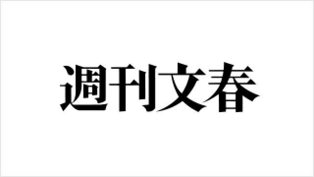 """花に嵐の…〈松本潤〉〈櫻井翔〉""""熱愛スクープ""""対応の明暗"""
