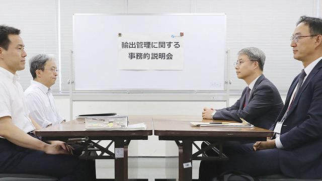 "THIS WEEK【国際】日本政府が関与? 韓国が疑った""不正輸出""報道"