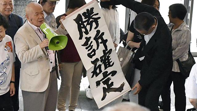 安倍政権にハメられた? 朝日新聞大誤報のディープスロート