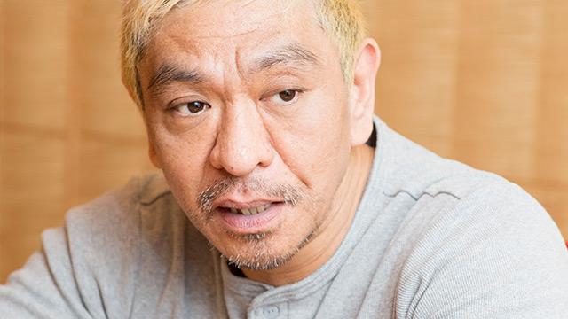 松本1人勝ちで吉本分裂 加藤は別会社に「追放」