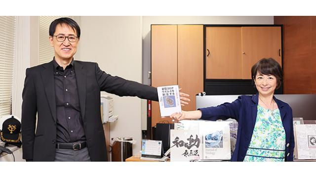 阿川佐和子のこの人に会いたい 第1310回 河岡義裕〈東京大学医科学研究所感染症国際研究センター長〉
