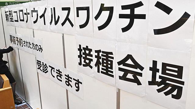 〈徹底検証 菅「私利私欲の東京五輪」〉「ワクチンはまだか」 高齢者施設の悲鳴