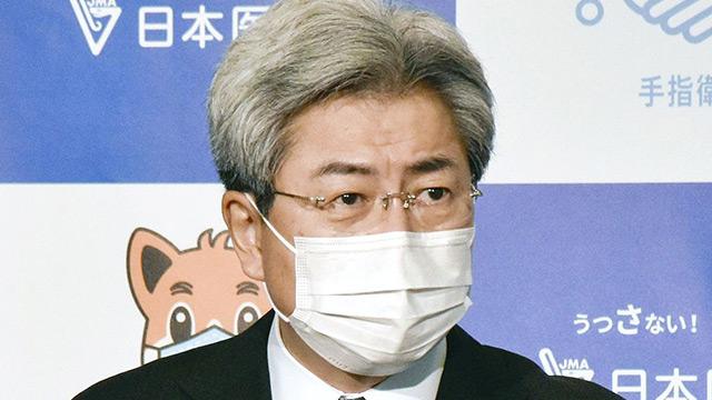 医師会に入らないとワクチンが来ない! 現役医師が告発 日本医師会の暗部