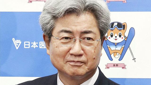 「中川医師会長はコロナ患者を見殺しに」職員5人が告発 経営病院で3人死亡、34人感染は「人災」