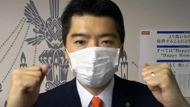 タマホーム社長(42)のコロナ・トンデモ動画 「ワクチン打ったら出社できない」音声も