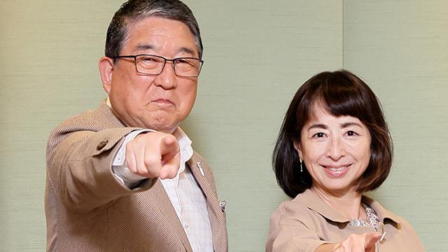 阿川佐和子のこの人に会いたい 第1358回 徳光和夫〈司会者・アナウンサー〉