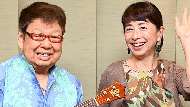 阿川佐和子のこの人に会いたい 第1363回 高木ブー〈ミュージシャン〉