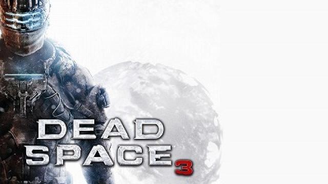 DEAD SPACE3に関するご相談