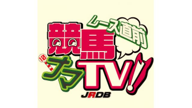 「JRDB鈴木永人・Nさんの日記」~9月24・25日を振り返って~