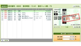 4月18日・19日の放送も的中報告をありがとうございましたッ!