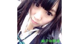 ニコナマケットgirls3 JK枠 瀬戸@部長