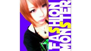 スーツブスになってませんか?!by Fashion Monster