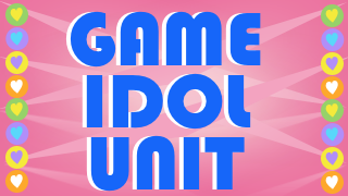 PiGiかふぇ PiGi GAME IDOL UNIT EPISODE3 ~ひょんの物語〜