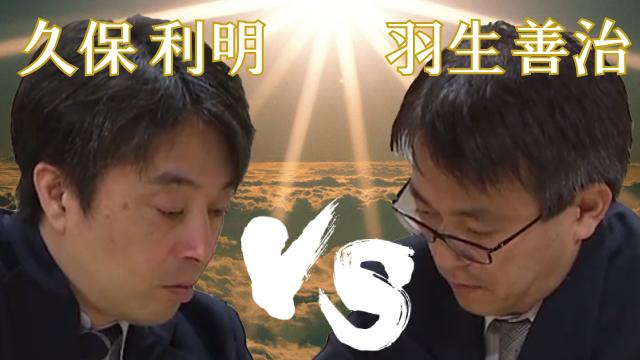 26日は第25期銀河戦決勝!最速放送&関連番組イッキ放送