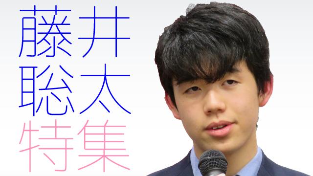 2017年最後の銀河将棋チャンネルは…〝藤井聡太〟二本立て!!