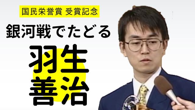 【お詫び】放送時間の変更