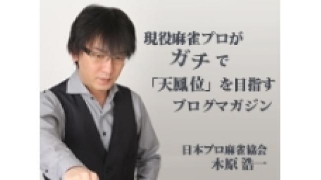第8回ブログマガジン杯開催決定!