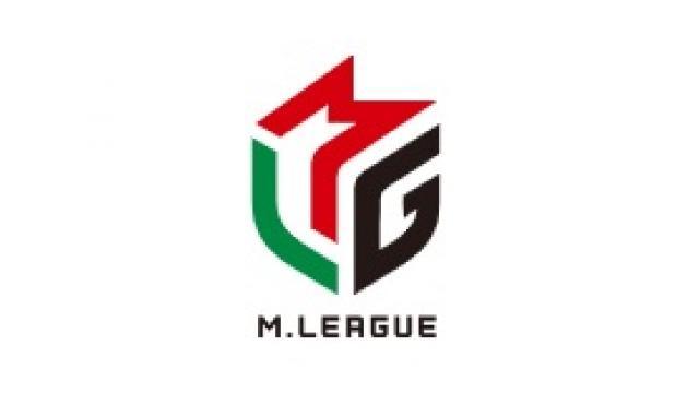 【Mリーグ】松本プロの点数状況判断