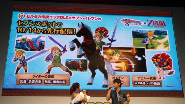【TGS2016】『ゼル伝』コラボ、エポナのバトルを見た!『モンスターハンター ストーリーズ』スペシャルゲームステージ