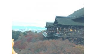 そうだ!京都と大阪に行こう!
