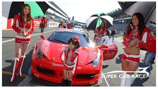 Rd3,4【富士スピードウェイ】AGE♂AGE♂RACING レースレポート