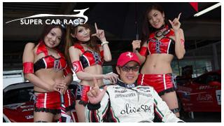 Rd5,6【岡山国際サーキット】AGE♂AGE♂RACING レースレポート