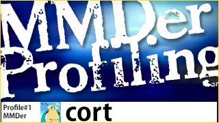 MMDer Profile #1【cort】