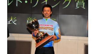 開設66周年記念 西武園競輪 ゴールド・ウイング賞(GIII)決勝戦レポート