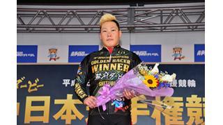平成28年熊本地震被災地支援競輪 第70回日本選手権競輪(GI) 4日目レポート