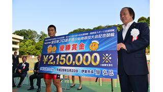 スーパープロピストレーサー賞は武田豊樹選手!