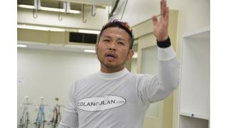 第67回高松宮記念杯競輪(GI)初日レポート 見た目強かったのは!