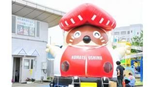 熊本地震被災地支援 小松島競輪開設66周年記念阿波おどり杯争覇戦(GIII)最終日レポート