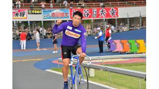 第59回オールスター競輪三日目 シャイニングスター賞レースは深谷知広!四日目は準決勝戦!
