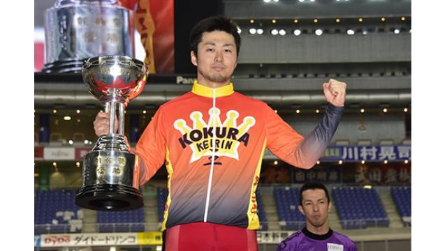 第58回競輪祭 優勝は平原康多選手でした。強い平原が戻ってきましたね!
