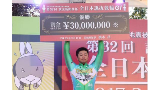 第32回ウッチープラネット   全日本選抜競輪の平原康多を見て