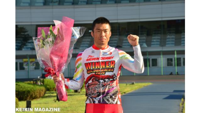第71回日本選手権競輪(GI)四日目、ゴールデンレーサー賞で武田豊樹が400勝