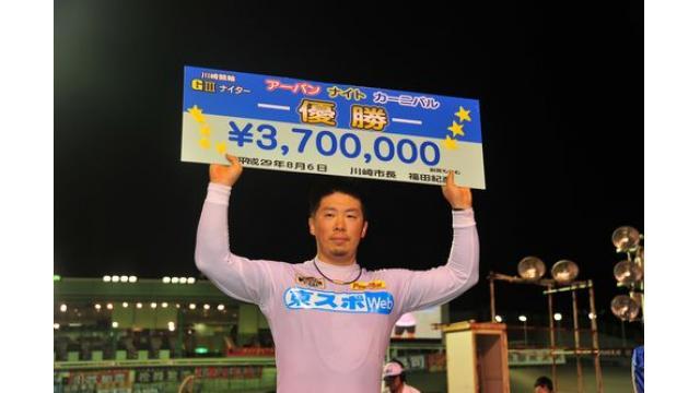 川崎記念 アーバンナイトカーニバル(GIII)最終日レポート