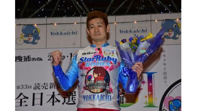 第33回全日本選抜(GI) 2日目レポート