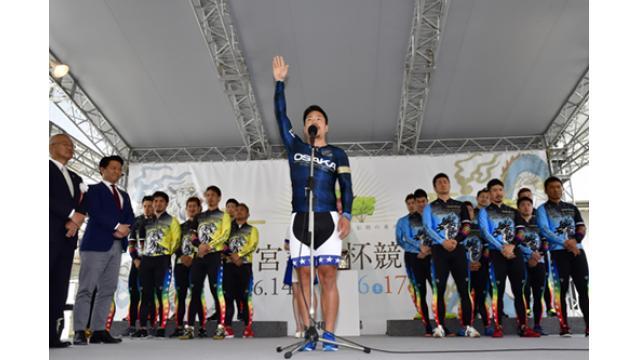 第69回高松宮記念杯競輪(GI) 初日レポート