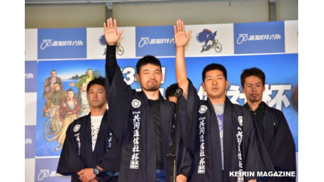 第34回共同通信社杯(GII)初日 若手が超活躍!